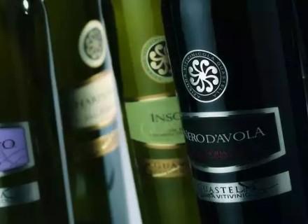 Wines are from Guastella Azienda Vitivinicola